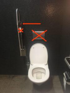 BehindertenKloGedanken5 adapt 225x300 - Behindertenklo-Behinderung
